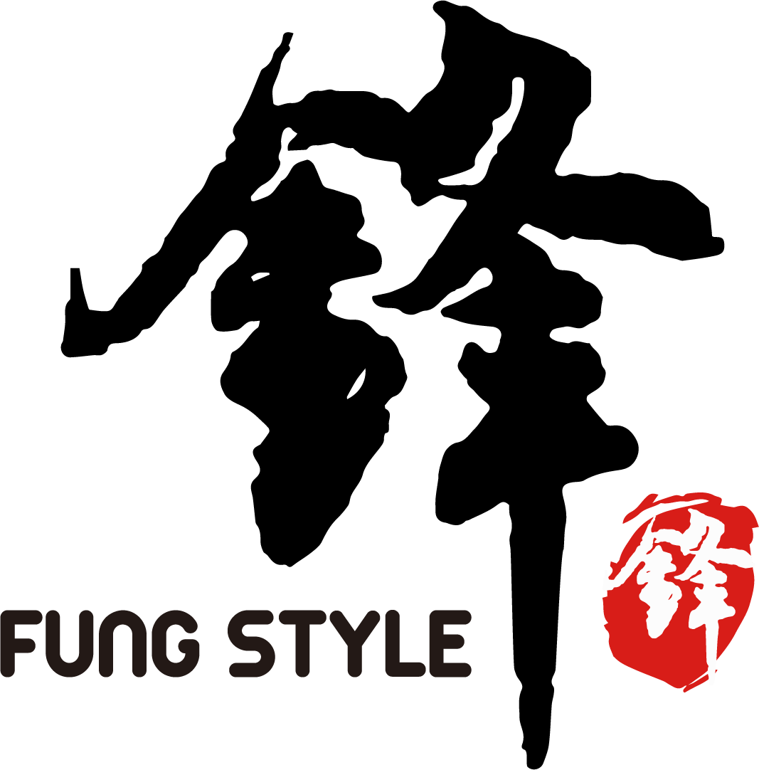 Fung Style 鋒主義